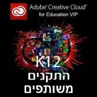 CC Education Shared Device VIP K12